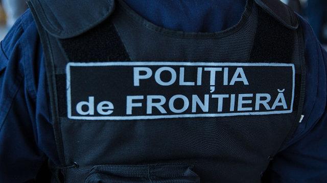 Șeful Poliției de Frontieră s-a întâlnit cu directorul FBI și cu cel al Interpol