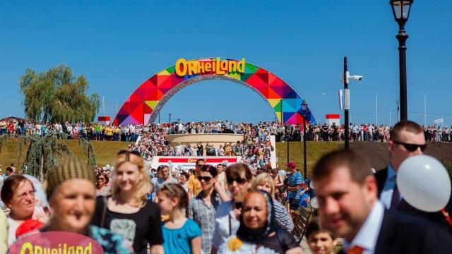 VIDEO/FOTO | CPR Moldova: Ilegalitățile de la OrheiLand, inaugurat de Ilan Șor