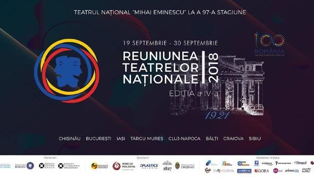 Teatrul Naţional Radiofonic - Radio România, la Reuniunea Teatrelor Naţionale de la Chişinău
