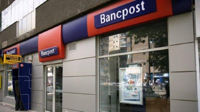 Una dintre cele mai vechi bănci din România își încetează existența