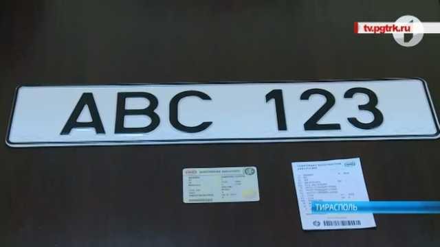 Termenul de înmatriculare a mijloacelor de transport din stânga Nistrului și din Tighina cu numere neutre va fi extins