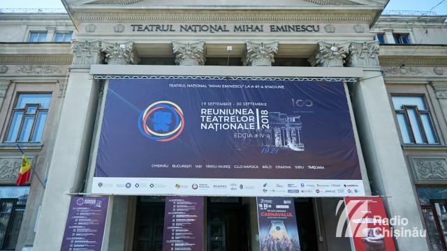 Programul spectacolelor din cadrul reuniunii Teatrelor Naționale