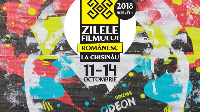 Cele mai de succes filme românești, la a patra ediție a Zilelor Filmului Românesc Chişinău