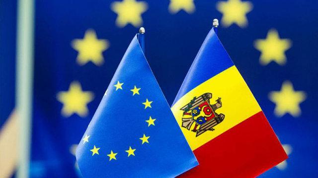 UE va acorda expertiză în procesul de reformă a administrației publice