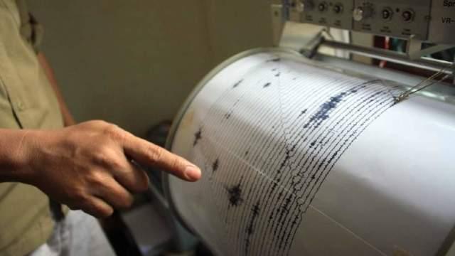 Cutremur în judeţul Vrancea