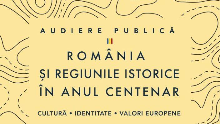 În premieră, subiectul Unirii R.Moldova cu Româniava fi tema unei audieri publice în Parlamentul European