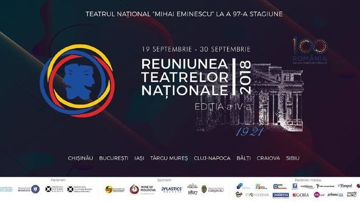Teatrul Naţional Radiofonic – Radio România, la Reuniunea Teatrelor Naţionale de la Chişinău