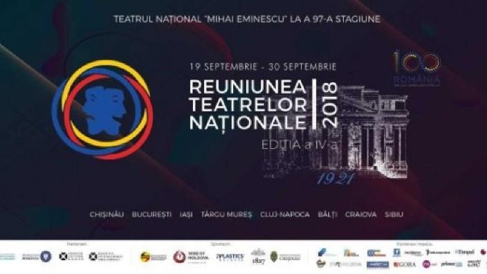 Reuniune a teatrelor din România și Republica Moldova, la Chișinău, cu ocazia Centenarului Marii Uniri