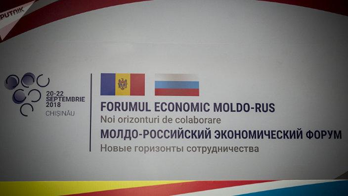 Forum economic moldo-rus | Embargourile impuse de Rusia au plasat-o pe locul patru ca destinație a exporturilor moldovenești