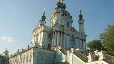 "Parlamentul Ucrainei a trecut Catedrala ""Sf. Andrei"