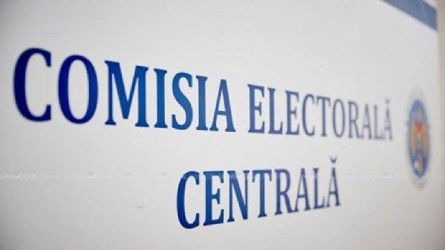 CEC a aprobat modul în care se vor desfășura alegerile parlamentare din 2019. Când va începe campania electorală