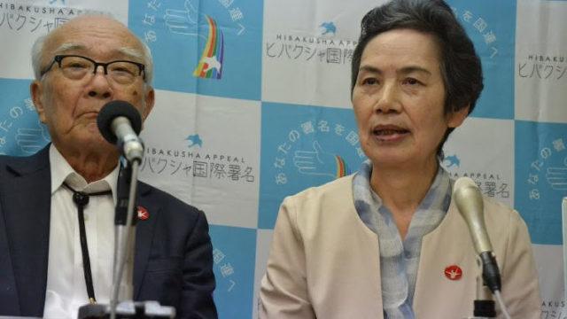 Doi supravieţuitori ai bombei atomice i-au prezentat ambasadorului ONU, Ion Jinga, un apel la eliminarea armelor nucleare