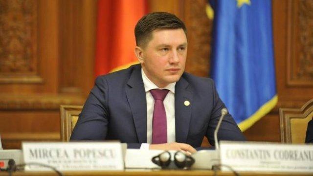 Petiția pentru facilitarea redobândirii cetățeniei române, inițiată de un deputat de la București
