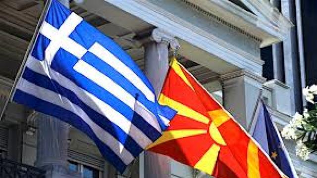 Aliatul partidului de guvernare din Grecia avertizează că iese din coaliţie dacă se va dezbate în Parlament numele Macedoniei