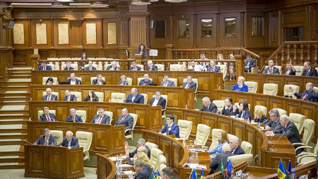 Comisia juridică urmează să elaboreze proiectul de lege privind modificarea Constituției, la inițiativa PD