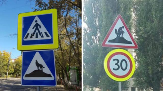 Primăria va demonta indicatoarele care nu sunt prevăzute în Regulamentul circulaţiei rutiere, apărute pe străzile Chişinăului