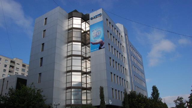 Bătălia pentru activele Asito. Un nou director la compania de asigurări (Mold-Street)