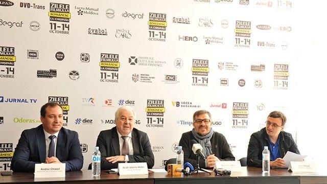 Zilele Filmului Românesc revin la Chișinău