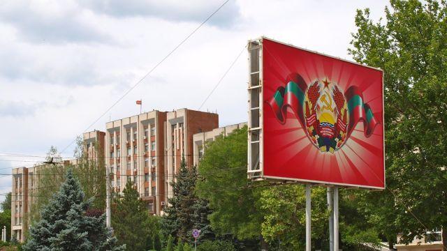 La forumul investițional internațional de la Tiraspol participă oameni de afaceri din 15 țări