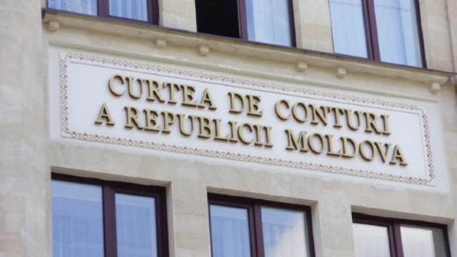"""Curtea de Conturi a depistat multiple încălcări la privatizarea """"Tutun-CTC"""". Prețul acțiunilor a fost diminuat de două ori"""