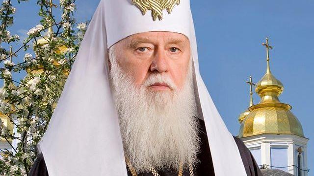 Patriarhia Ecumenică de la Constantinopol a acordat autocefalie Bisericii Ucrainei