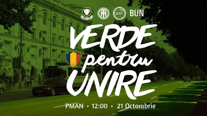 Verde pentru UNIRE | Acțiune de salubrizare la Cimitirul Eroilor Români din Chișinău (FOTO/VIDEO)