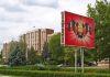 """Regimul de la Tiraspol face declarații revoltătoare, iar Chișinăul tace. """"Situația critică împinge unele capete fierbinți la intenții agresive față de Transnistria"""". """"Ei sunt toxici și reprezintă un pericol pentru toți vecinii săi"""""""