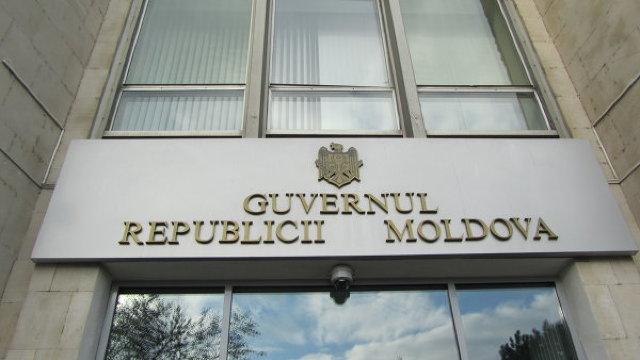 ZdG   Viitorul Guvern al R. Moldova ar urma să fie constituit din 13 ministere în loc de 9 (Revista presei)
