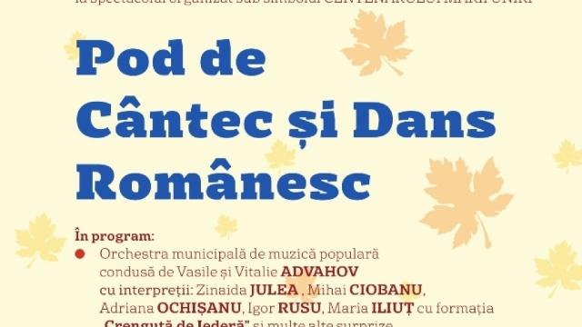 """""""Pod de cântec și dans românesc"""