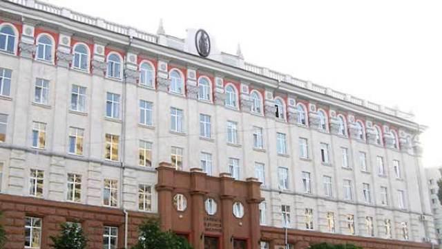 Au fost decernate premiile  Academiei de Științe a Moldovei pentru anul 2017