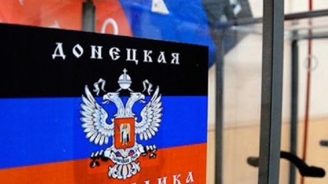 """R.Moldova condamnă intenţia aşa-ziselor """"republici populare Doneţk şi Lugansk"""" de a organiza """"alegeri"""""""
