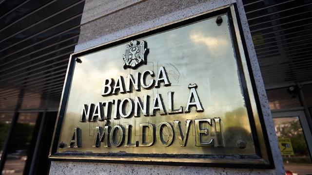Precizările BNM: Uzina Metalurgică din Râbniţa nu are şi nu a avut conturile blocate
