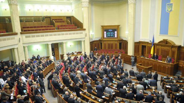 Parlamentul ucrainean a aprobat denunțarea Tratatului de Prietenie, Cooperare şi Asociere cu Rusia