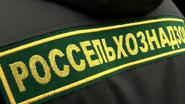 Rosselhoznadzor nu a permis vânzarea unui lot de struguri din Moldova