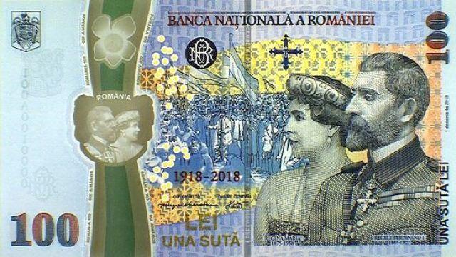 Sumele pentru care se vând pe OLX bancnotele de 100 de lei cu Centenarul