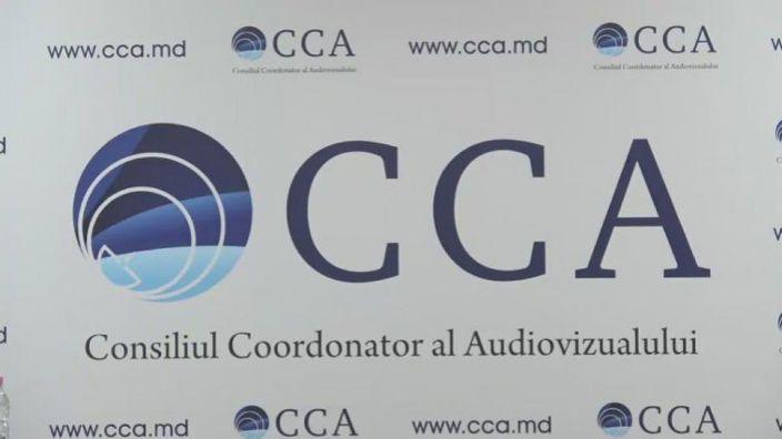 Comisia cultură, educație, cercetare, tineret, sport și mass-media propune candidaturile pentru funcția de membru al CCA