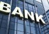Profitul băncilor moldovenești a scăzut cu 10 milioane de lei, față de primele două luni ale anului trecut