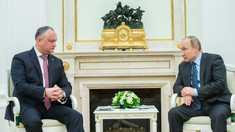 Ce i-a dăruit Igor Dodon lui Putin de ziua sa de naștere