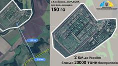 După întrevederea cu Șoigu, Dodon declară că Rusia va relua distrugerea munițiilor sale din Transnistria