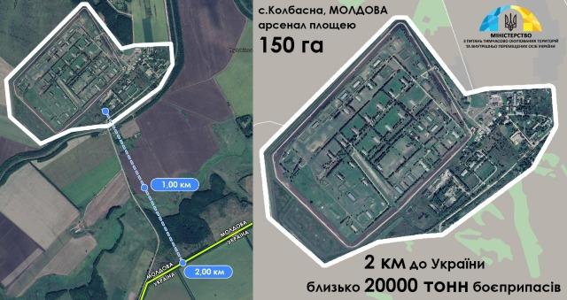 """R.Moldova cere OSCE sprijin pentru evacuarea munițiilor rusești din Transnistria. Slovacia spune că e """"nevoie de timp"""""""