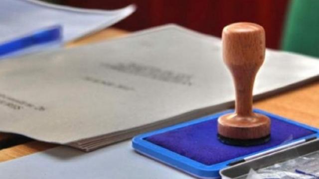 Дан старт выдвижению и регистрации кандидатов на новых парламентских выборах
