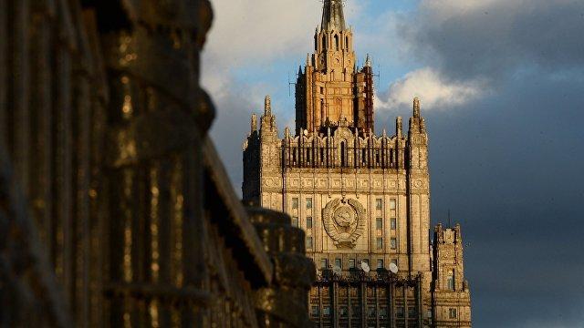 Ministerul rus de Externe acuză SUA că ar fi reținut un cetățean rus după arestarea fostului pușcaș marin Paul Whelan