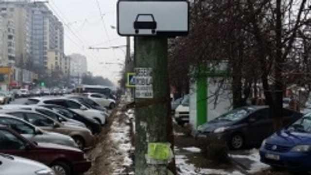 Primăria anunță că pe un bulevard din Capitală au fost instalate 31 de indicatoare rutiere noi