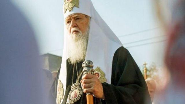 SUA salută separarea Bisericii Ortodoxe a Ucrainei de Patriarhia Moscovei