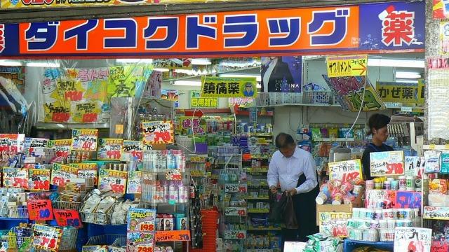 Japonia retrage acest produs din minimarketuri, înainte de JO Tokyo 2020, ca să nu-i șocheze pe turiști