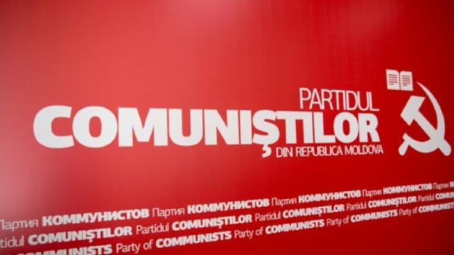 CEC a respins contestația PCRM care a semnalat că un candidat PD ar fi colectat 500 de semnături în patru ore