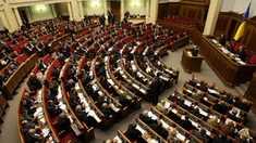 Parlamentul de la Kiev a adoptat Legea privind funcţionarea limbii de stat