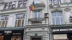 MAEIE efectuează verificări la Ambasada R. Moldova la Moscova