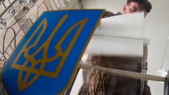 Alegeri parlamentare anticipate în Ucraina | Partide noi cu candidați tineri