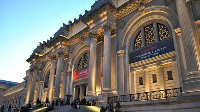 Sumă URIAȘĂ, donată Muzeului de artă modernă din New York de familia Rockefeller